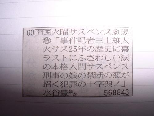 2005927