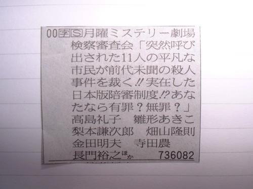 20051121
