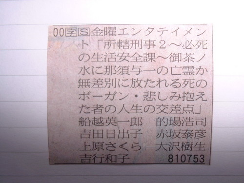 20051202b