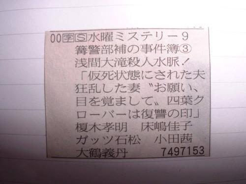 20051214