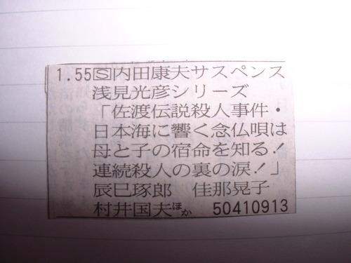 20051001a