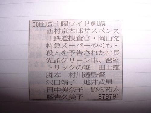 20051001b