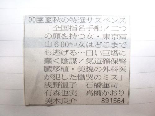 20051025