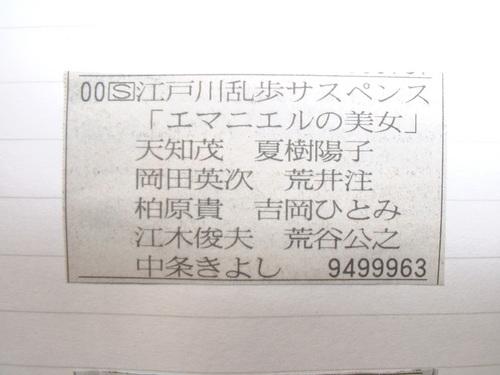 20051027