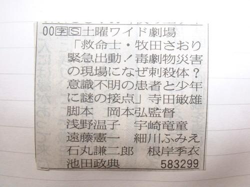 20051112