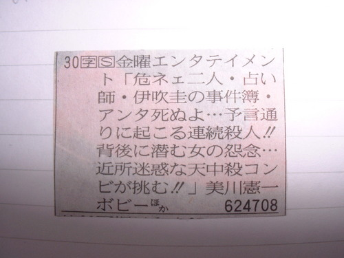 20051118