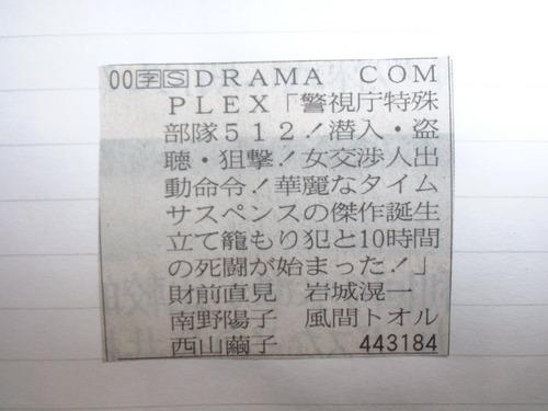 20051129