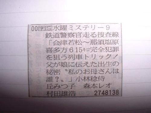 2005928