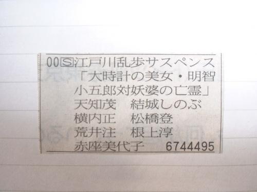 20051013