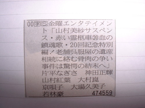 20051014
