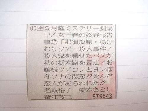 20051017