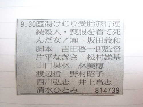 2005111
