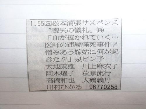 20051119a