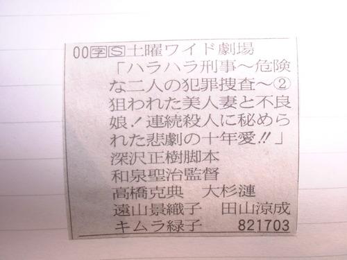 20051119b