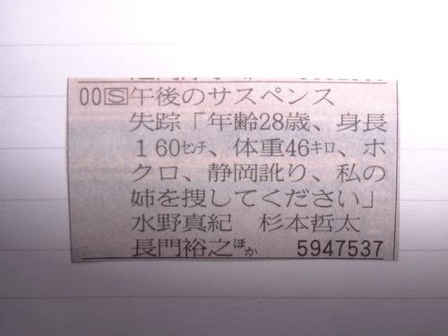 20051202a