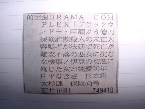 20051206