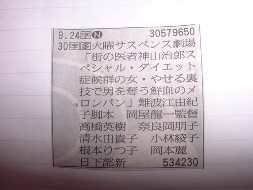 2005452