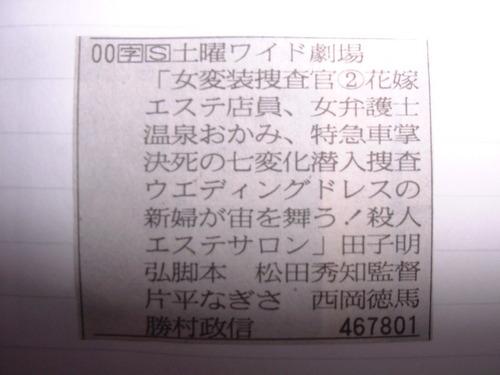2005514
