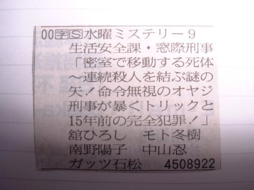 2005525