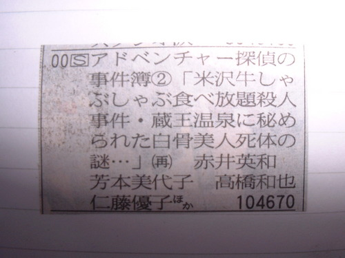 2005528a