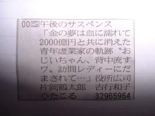 200555b