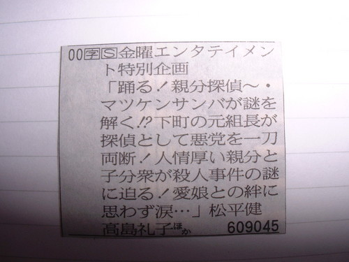 2005610