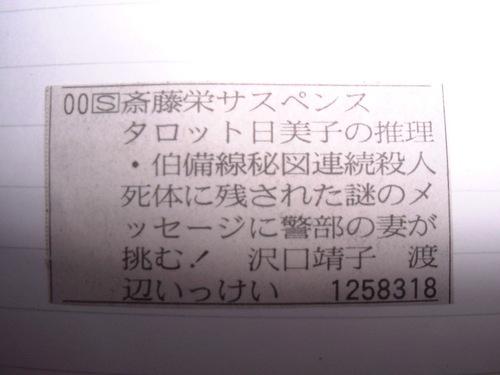 2005615a