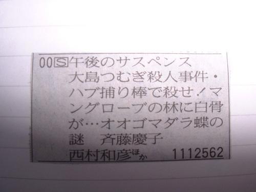 2005617a