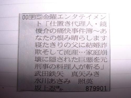 2005617b