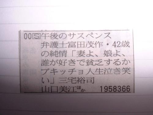 2005624a