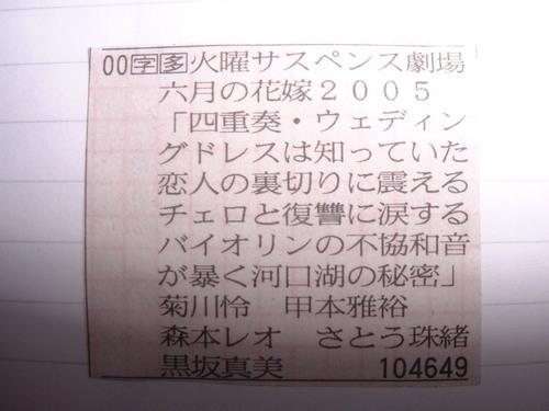 200567b