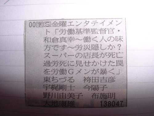 2005715b