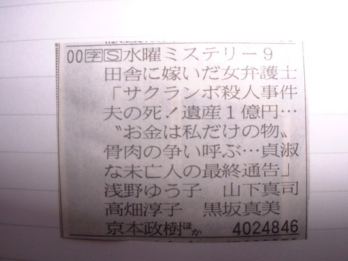 2005720