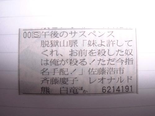 2005721