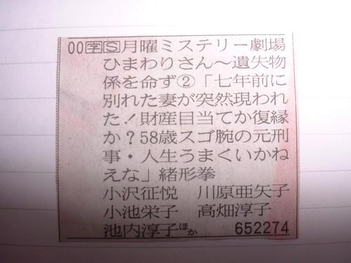 2005725