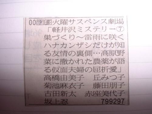 2005726