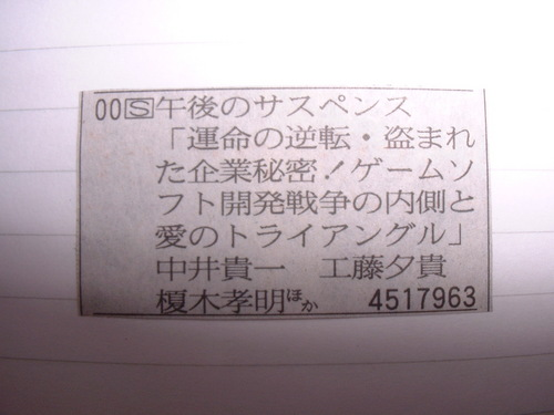 2005727