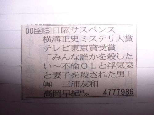 2005731
