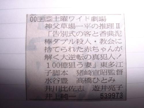 2005827