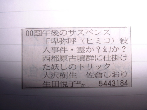 2005829