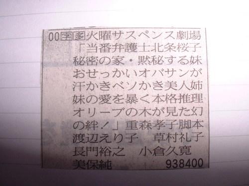 2005913