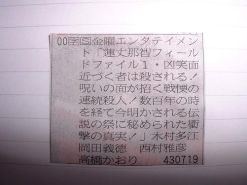 2005916