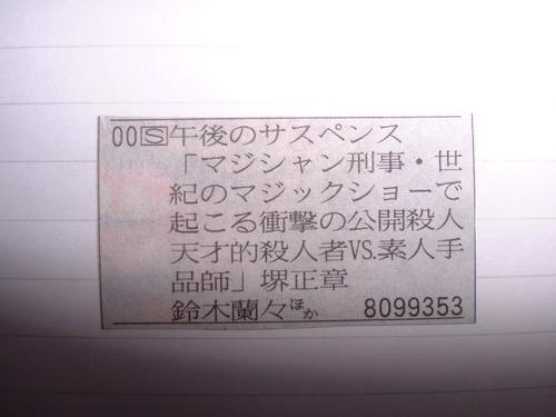 2005921