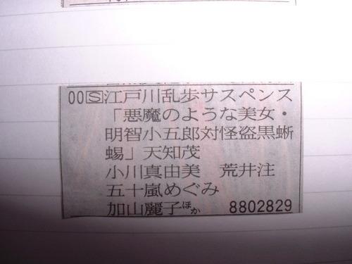 2005929