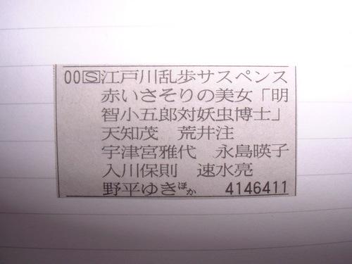 2006106