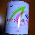 amino1