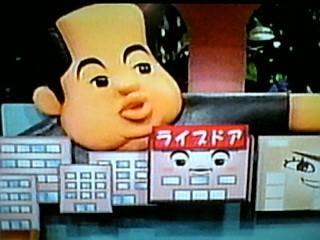 kids-news3